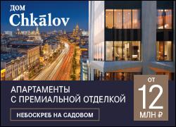 Скидка 7% на 7 апартаментов до 30 июня Успейте воспользоваться выгодой!